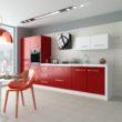 Motywacje prosto z kuchennej ściany – Aranżacja kuchni